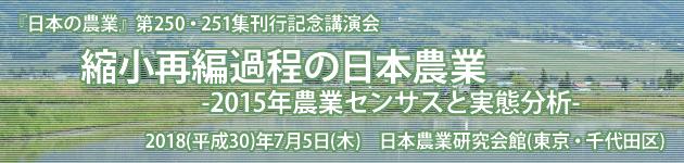 安藤教授・講演会案内(2018年7月)