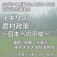 20151102