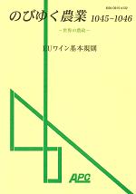 nobiyukunogyo10451046